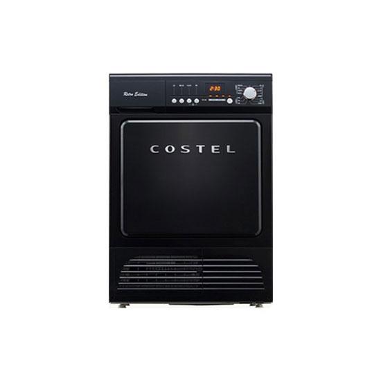 [S] 코스텔 레트로 에디션 의류건조기 블랙 8kg CRC-080GNBK / 월 20,500 원